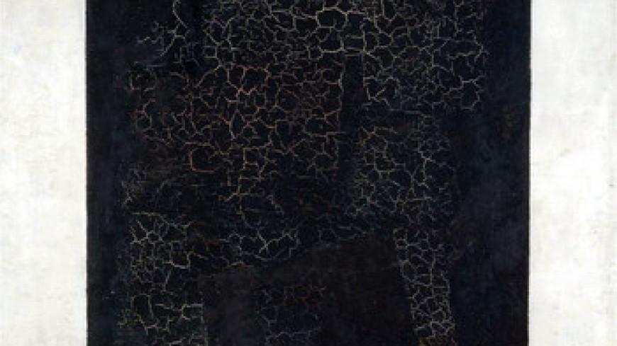 Картина Малевича «Черный квадрат» 1915 года не покинет Третьяковку