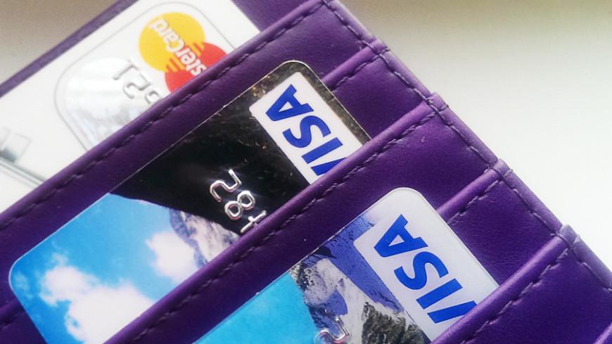 """© Фото: """"Елизавета Шагалова, «Мир 24»"""":http://mir24.tv/, кошелек, кредитная карта, банковская карта, карта, банк, деньги"""