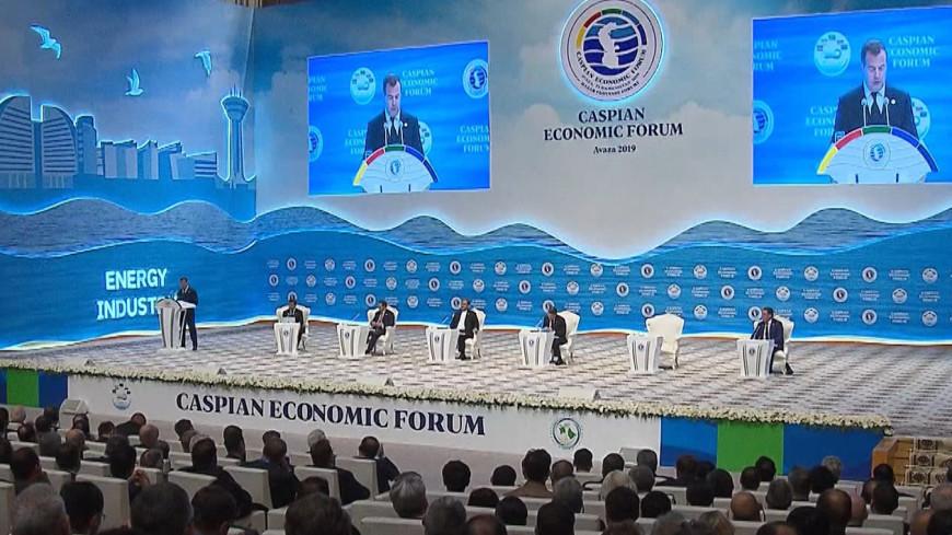 Экология и экономика: Каспийский экономический форум стартовал