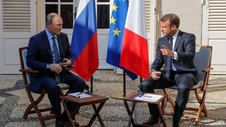 Путин и Макрон заявили, что обсудят Украину, Сирию, ДРСМД и Иран