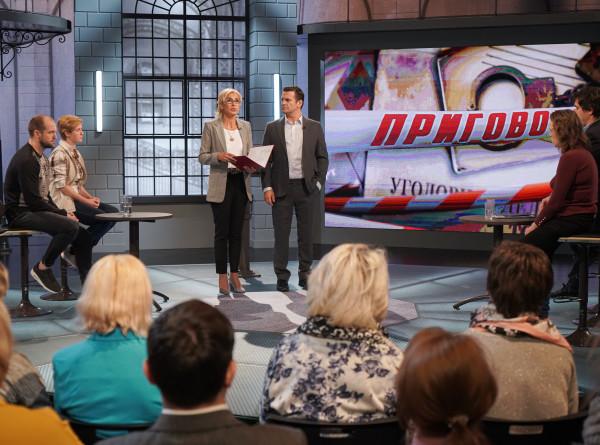 Судимы будете: почему судебные шоу так популярны на российском телевидении