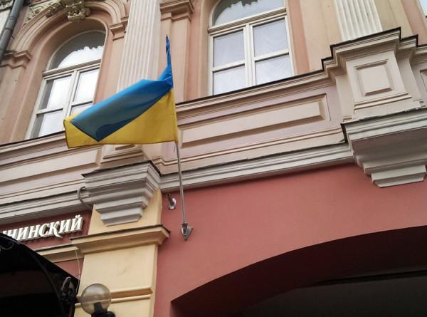 Украина договорилась с МВФ о новой программе кредитования на $5,5 млрд