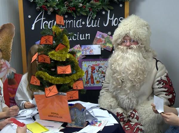 Молдавский Дед Мороз: в гостях у Мош Крэчуна