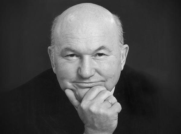 Мэр всея Москвы: кем был Юрий Лужков?