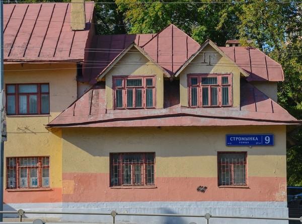 В Москве продали столетний дом из термолита
