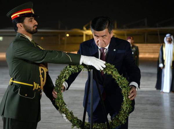 Жээнбеков возложил венок к Мемориалу памяти павших воинов в Абу-Даби