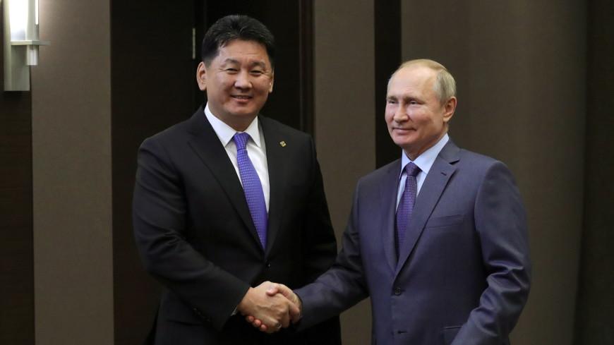 Путин обсудил с премьером Монголии сотрудничество в энергетике