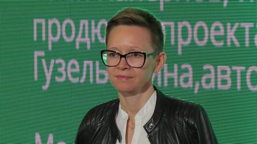 Роман Гузель Яхиной победил в народном голосовании премии «Большая книга»