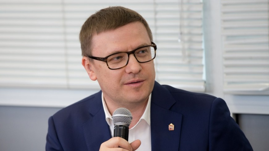 Алексей Текслер о нацпроектах: Челябинская область не будет среди отстающих регионов