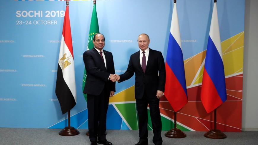 Путин и ас-Сиси обсудили совместные усилия по урегулированию ливийского кризиса