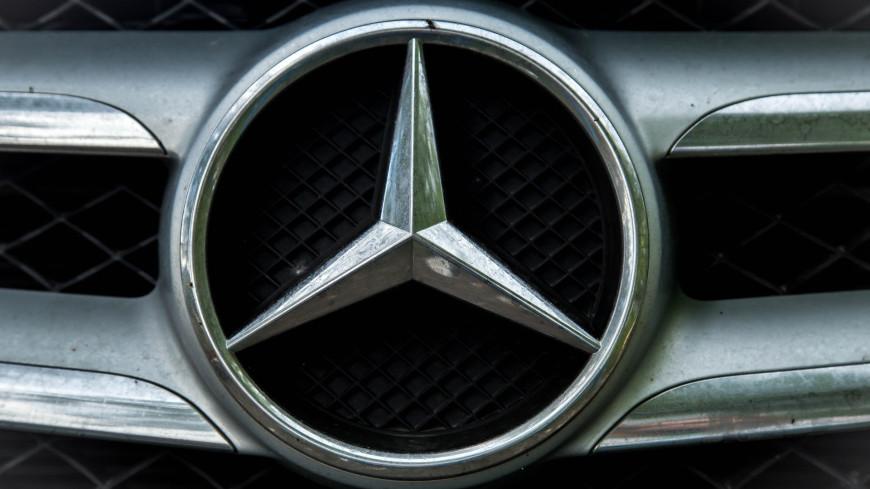 Mercedes-Benz отзывает в России более тысячи новых автомобилей