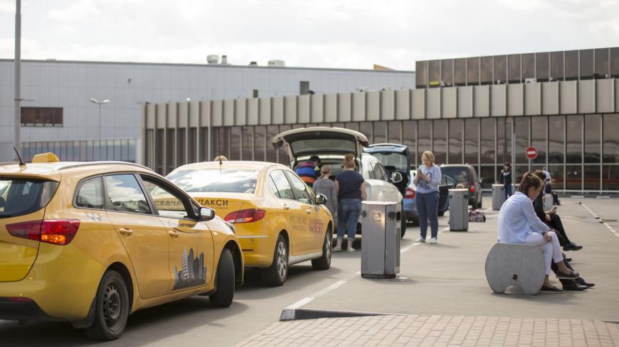 Аэропорт Шереметьево,аэропорт, Шереметьево, такси, парковка, стоянка, машина, автомобиль,