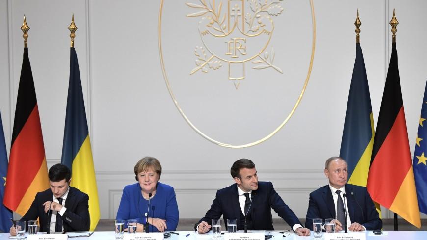 Итоги переговоров в Париже: Путин предоставил Зеленскому шанс заявить о своей позиции