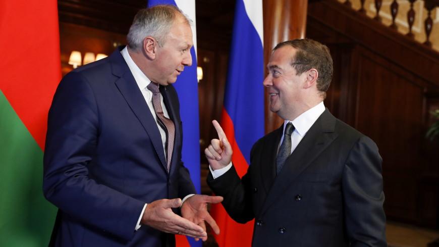 Медведев и Румас обсудили по телефону вопросы интеграции и энергодиалога