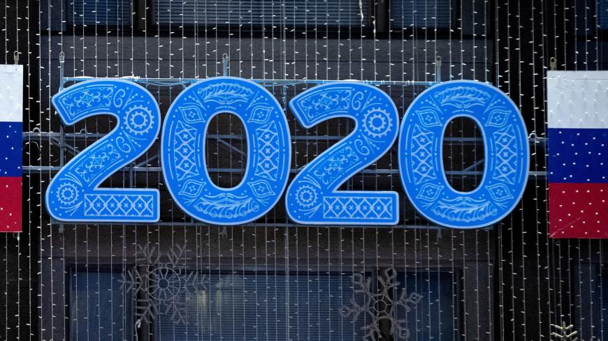 Календарь выходных дней в 2020 году