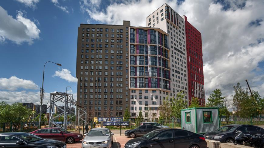 Около 90% квартир в столичных новостройках покупают москвичи