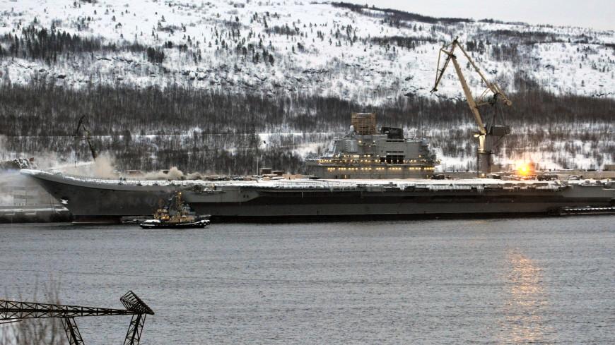 Ликвидировано открытое горение на крейсере Адмирал Кузнецов
