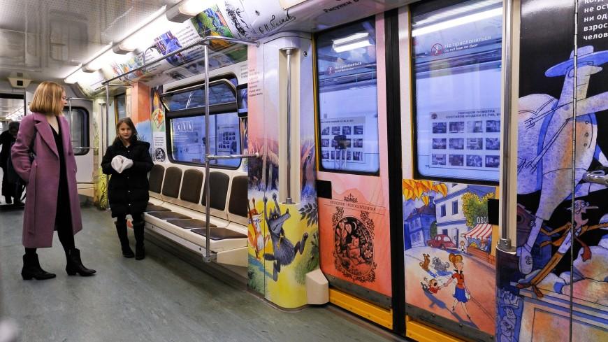 В метро Москвы запустили поезд, посвященный писателю Сергею Михалкову