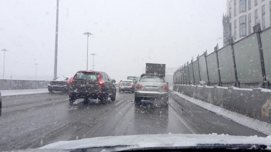 Гололедица и мокрый снег: синоптики призвали водителей к осторожности