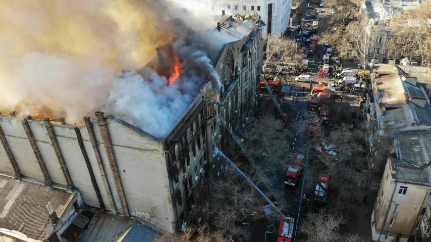 Число погибших при пожаре в Одессе достигло десяти человек