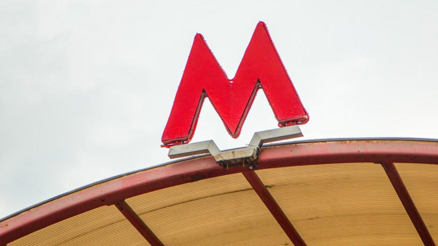 Более 83 тыс человек получат метро в пешей доступности с продлением Коммунарской ветки
