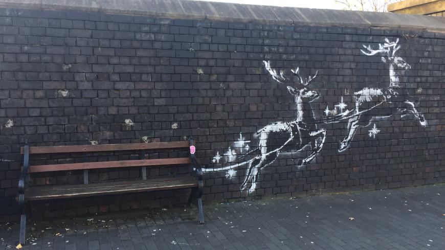 Рождественское граффити Бэнкси появилось в Бирмингеме