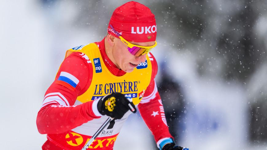 Большунов победил в скиатлоне на этапе Кубка мира в Норвегии