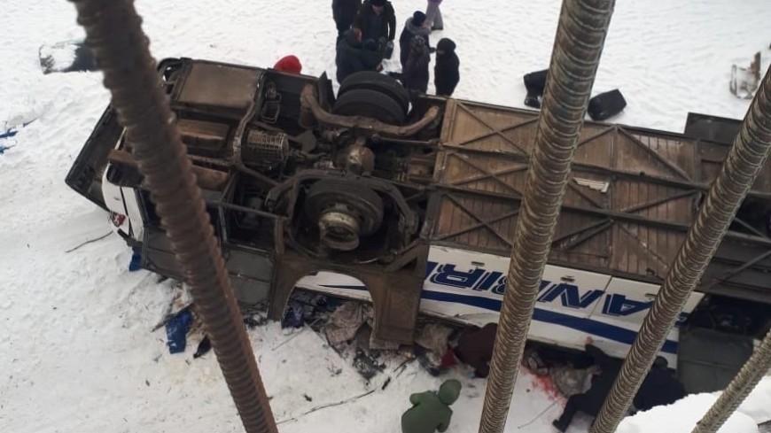 Смертельные дороги: в России участились аварии с автобусами