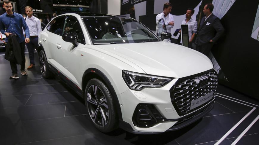 Объявлен российский ценник на новый Audi Q3 Sportback
