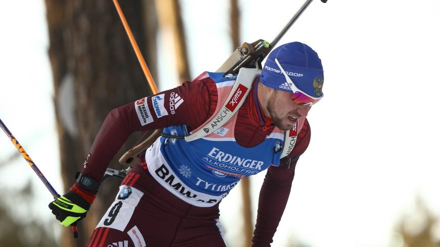 Биатлонист Логинов завоевал серебро в пасьюте на этапе Кубка мира