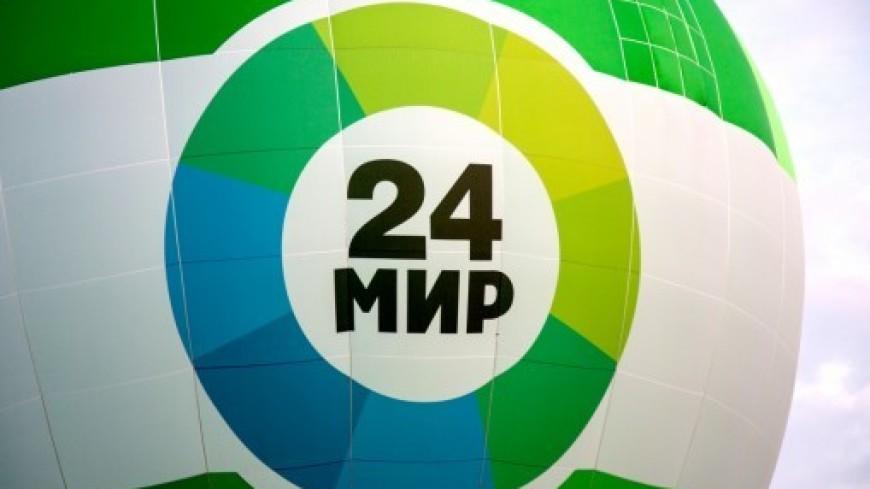 «МИР 24» и «МИР PREMIUM» стали доступны всем абонентам «АКАДО Телеком» в Москве и Подмосковье