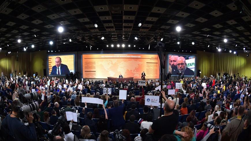 Большая пресс-конференция Путина продлилась 4 часа 18 минут