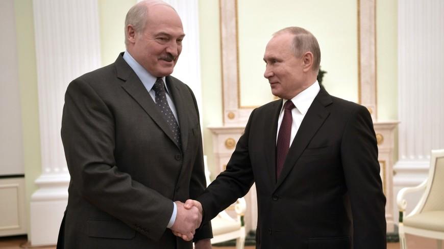 Историческое решение: Путин поздравил Лукашенко с 20-летием Союзного государства