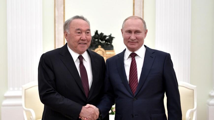 Назарбаев рассказал о первых впечатлениях при знакомстве с Путиным