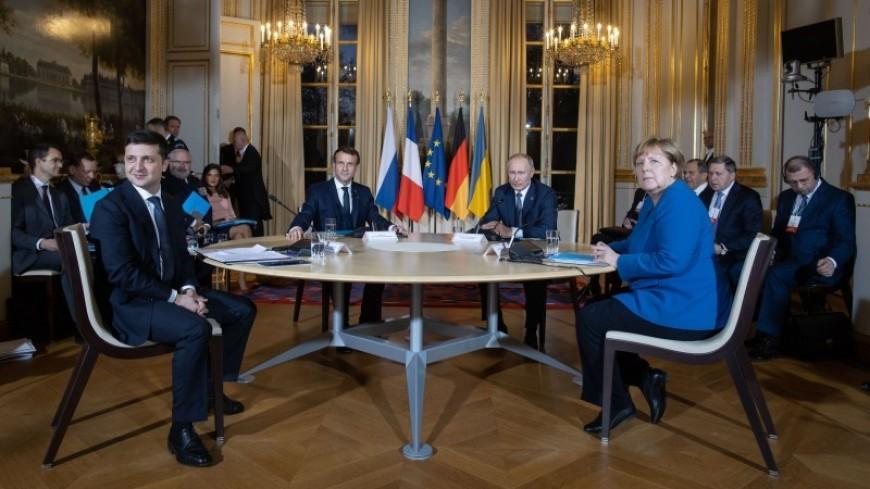 Президент Украины оконфузился на встрече «нормандской четверки»