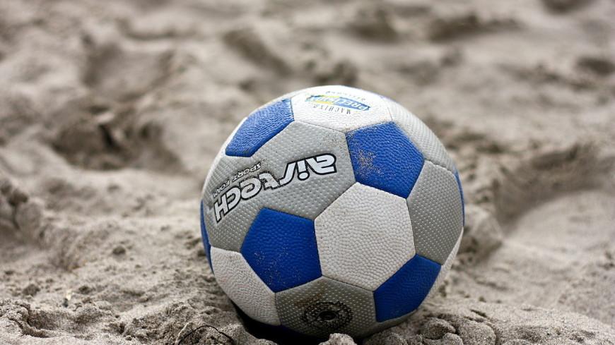 Из зимы в лето: в Москве стартовал клубный ЧМ по пляжному футболу