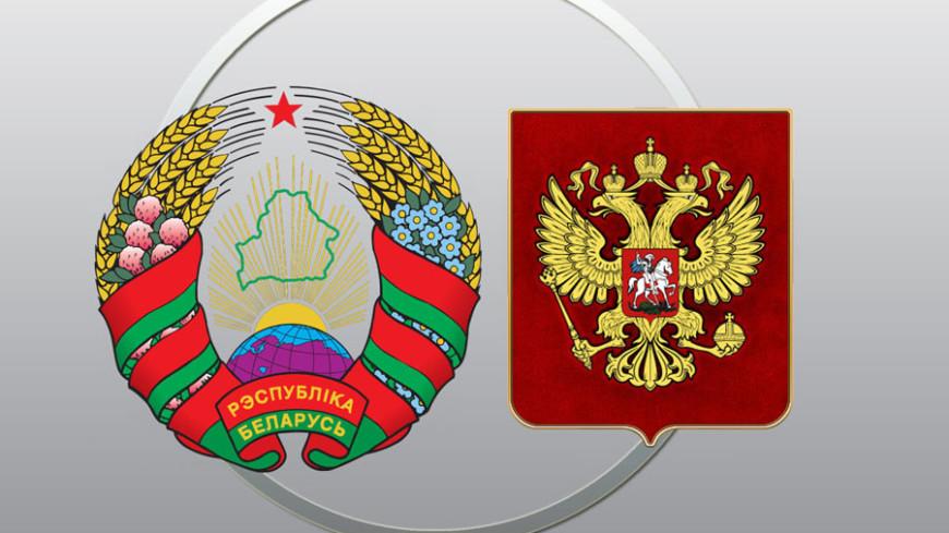 Главные союзники: Союзное государство в десяти карточках