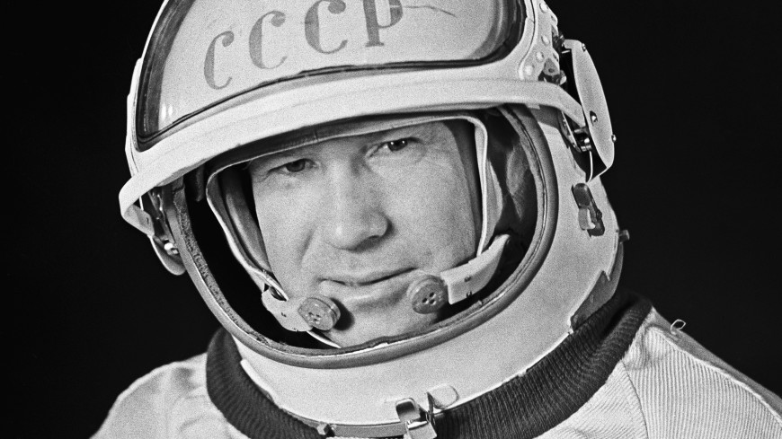 Университету в Подмосковье присвоили имя космонавта Леонова