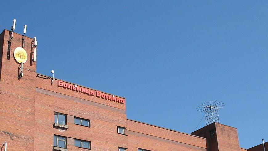 Ремонт в Боткинской больнице начнут в 2021 году