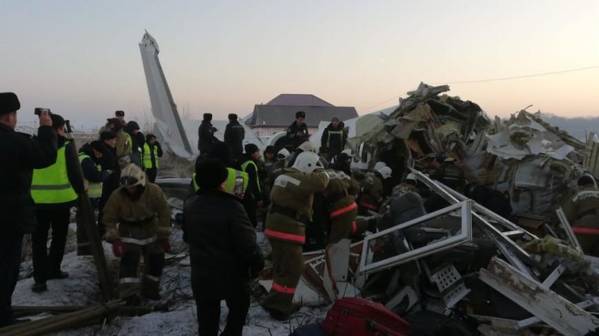 Двое украинцев и кыргызстанец пострадали в авиакатастрофе в Казахстане
