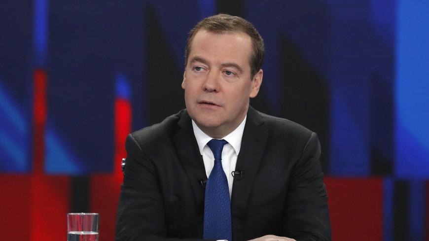 Разговор с Дмитрием Медведевым: самые яркие высказывания премьер-министра