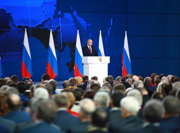 «Только вперед!» Послание Путина с социальным акцентом (ФОТО)