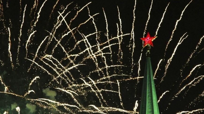 "Фото: ""«Мир 24»"":http://mir24.tv/, москва, кремль, звезда, салют, фейерверк, праздник"
