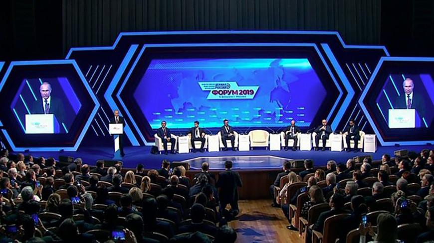 Путин предложил налоговые каникулы на год для физлиц, контролирующих иностранные компании