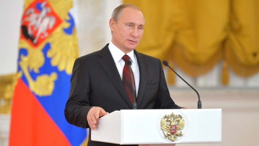 ЕАЭС и мир в Сирии: Путин поздравил дипломатов и назвал задачи внешней политики России