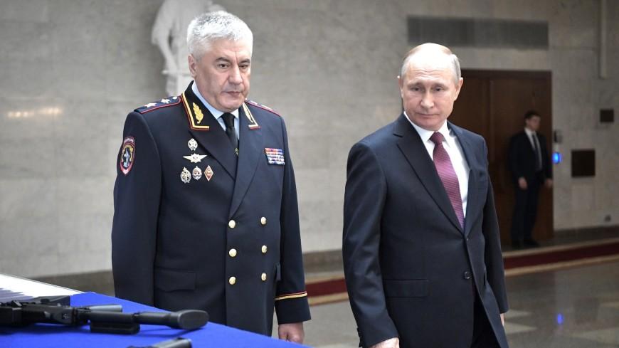 Путин призвал сотрудников МВД активнее бороться с экстремизмом