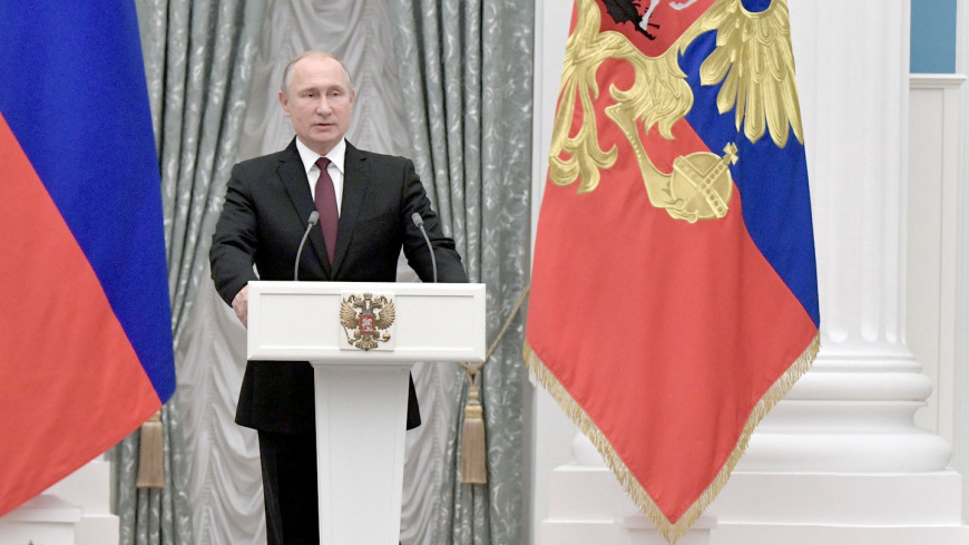 Послание Владимира Путина парламенту. Видеотрансляция