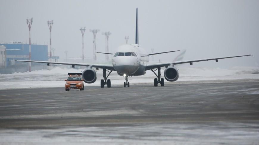 Аэропорт Красноярска эвакуировали из-за сигнализации