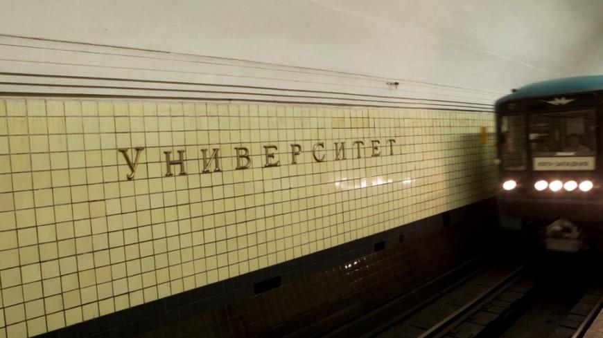 "Фото: Алан Кациев, ""«Мир24»"":http://mir24.tv/, университет, станции метро"