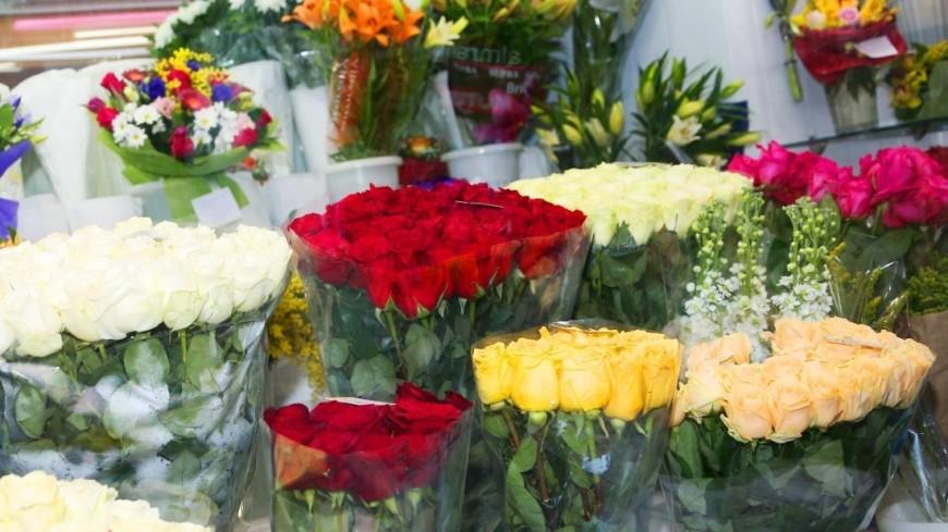 Цветы. Международный женский день. 8 марта